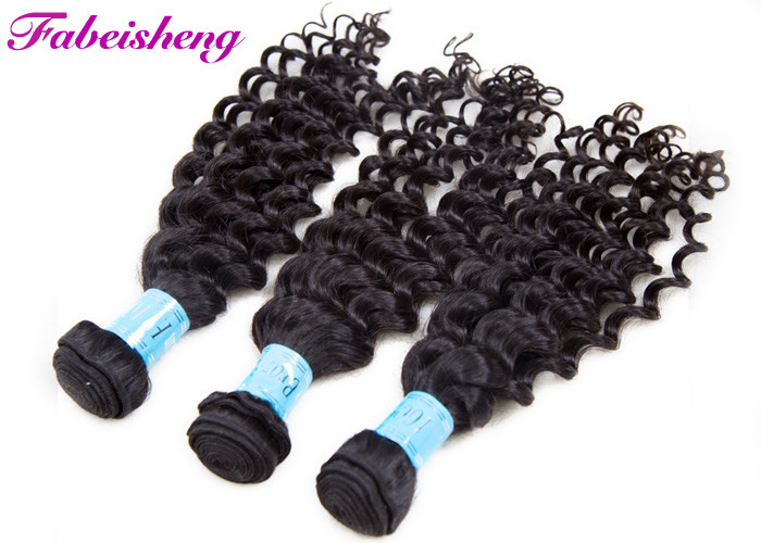 100 Brazilian Human Curly Hair Weave Extensions Full Cuticle Thick Bottom